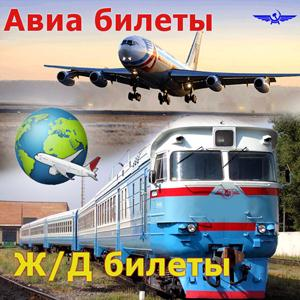 Авиа- и ж/д билеты Железногорска-Илимского