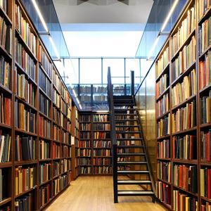 Библиотеки Железногорска-Илимского