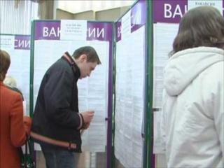 Центры занятости Железногорска-Илимского