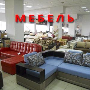 Магазины мебели Железногорска-Илимского