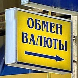 Обмен валют Железногорска-Илимского