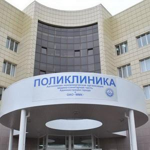Поликлиники Железногорска-Илимского