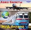 Авиа- и ж/д билеты в Железногорске-Илимском