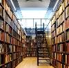 Библиотеки в Железногорске-Илимском