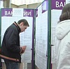 Центры занятости в Железногорске-Илимском