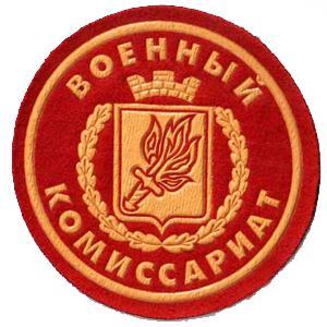 Военкоматы, комиссариаты Железногорска-Илимского